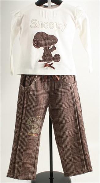 Immagine di Completo Pantalone Marrone